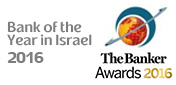 The Banker Names Leumi Bank of the Year in Israel in 2016