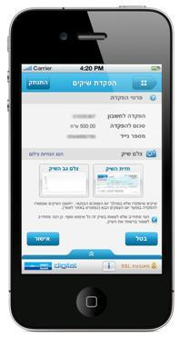 Leumi's 'Mobile Check Deposit' Awarded
