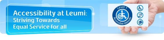 Accessibility at Leumi
