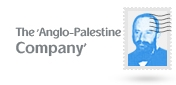 The Anglo-Palestine Company