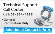 Technical Call Center Support-Call 03-954-4333